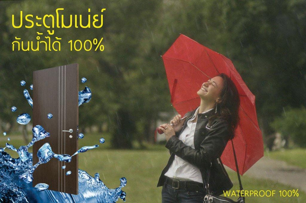 waterproof-100